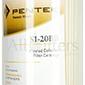 Pentek S1-20BB